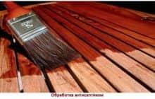 Антисептик для древесины: Отзывы
