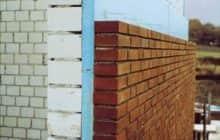 Утеплитель для стен пенополистирол - Цена