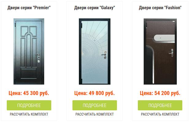 Сейф-дверь – основные достоинства