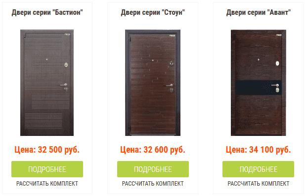 Двери-сейф – основные качества и достоинства