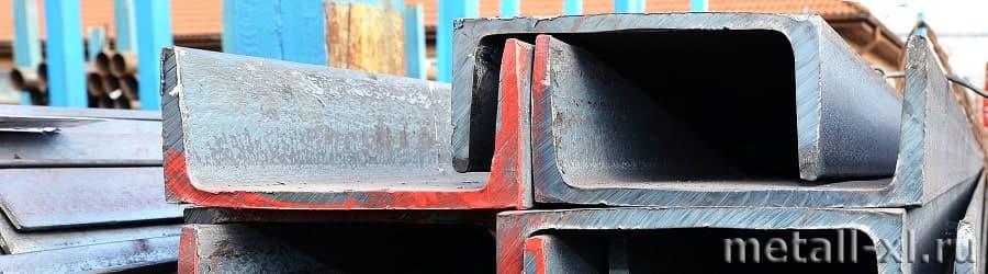 Швеллер - один из важнейших видов металлопроката