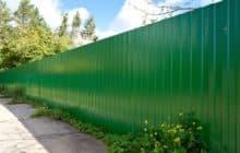 Строительство заборов для загородного дома