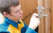 Замена дверных замков – оперативно, качественно и недорого!