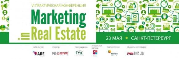 23 мая 2019 в Санкт-Петербурге состоится VI ежегодная практическая конференция