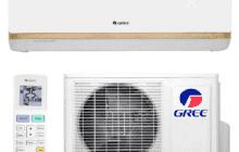 Кондиционеры GREE – широкий ассортимент, гарантия качества