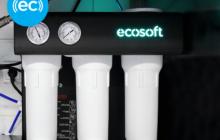Фильтры для воды от «Ecosoft»