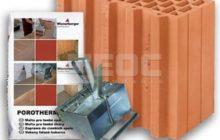 Керамические блоки в Украине от компании ЭОС