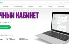 LK-Megafon.com – Ваш навигатор в мире Мегафон