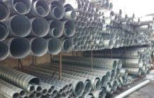 Производство изделий из стали в Казани