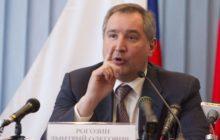 Рогозин: отработка строительства лунной базы может пройти на Эльбрусе