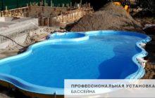 Производство композитных бассейнов
