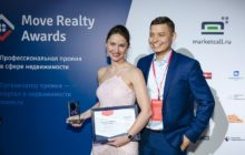 Объявлены Главный медийный партнер Move Realty Awards 2020 и дата проведения премии