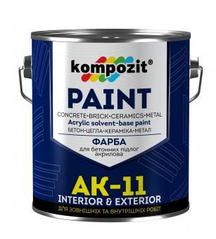 Акриловая краска для бетонных полов Kompozit АК-11