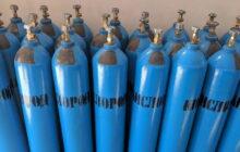 Правила эксплуатации кислородных баллонов